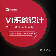 品牌设计vi导视设计vi设计企业形象设计