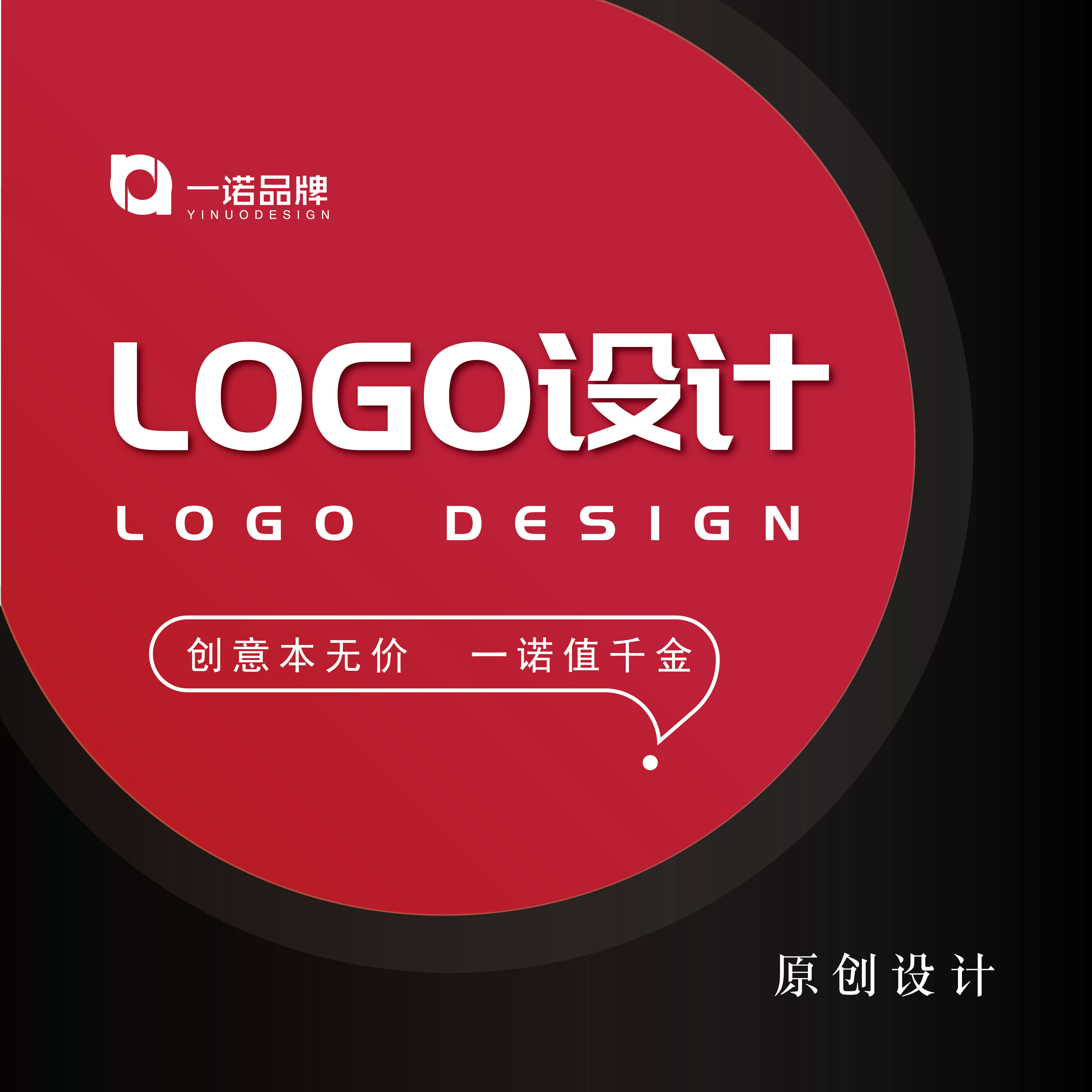 logo设计电商logo设计图形logo设计