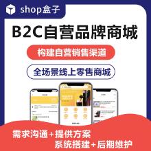 威客服务:[161167] B2C自营商城电商系统开发定制