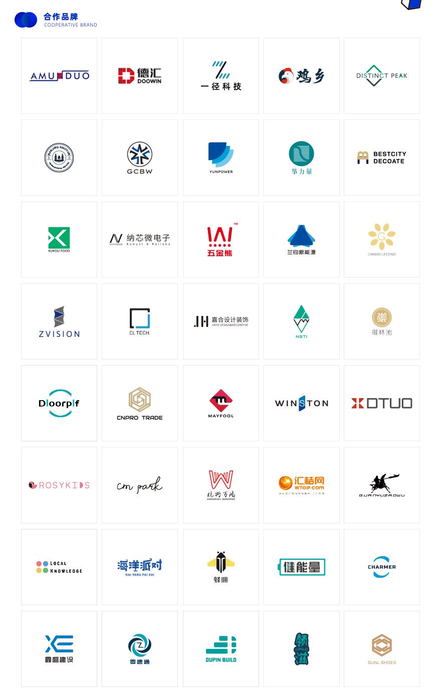 朗露设计品牌设计案例合集(2020年6月版)
