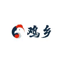 鸡乡上海饮品牌设计