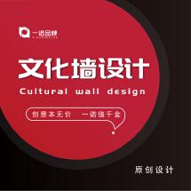 文化墙设计办公室墙党建类文化墙企业形象墙设计