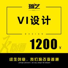 威客服务:[161246] vi设计VI设计导视设计