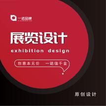 展览美陈设计3d效果图设计