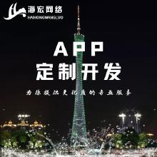 威客服务:[161290] 购物APP电商平台源码开发分销奖金商城定制源码开发类统APP
