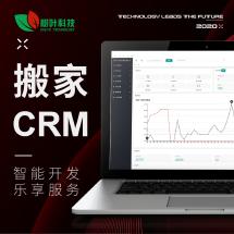 搬家CRM/网站建设开发/网站开发套餐/制作网站网站模板定制