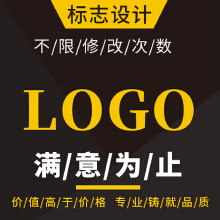 威客服务:[161597] LOGO设计