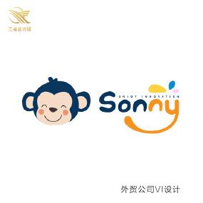 Nanjing Sonng Imp&Exp.Co.,Ltd视觉识别系统设计