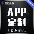 教育app开发|app开发|APP开发|app定制开发|