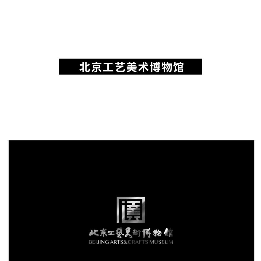 logo案例集合展示