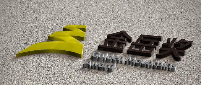 热门的工业设计大赛,你知道多少?