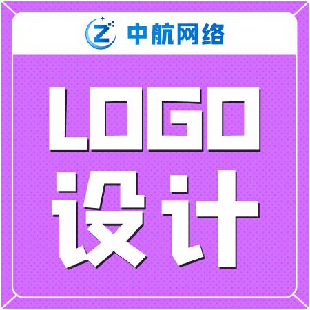 logo设计/商标设计/标志设计/图标设计