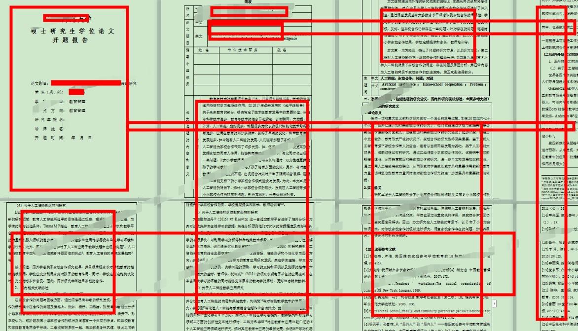 课题项目:开题结题中期报告论文调查报告等