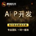 App开发/电商APP开发/社交APP开发/直播APP开发