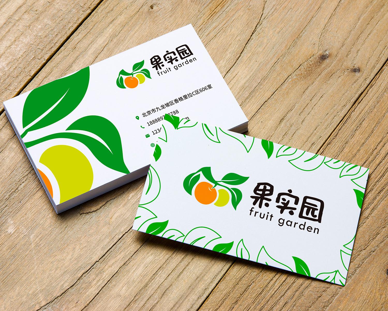 农产品logo案例展示