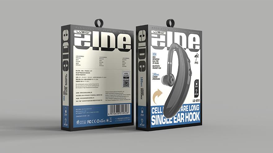 3C类产品包装设计
