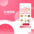 米旗蛋糕支持分销团购粉丝管理小程序