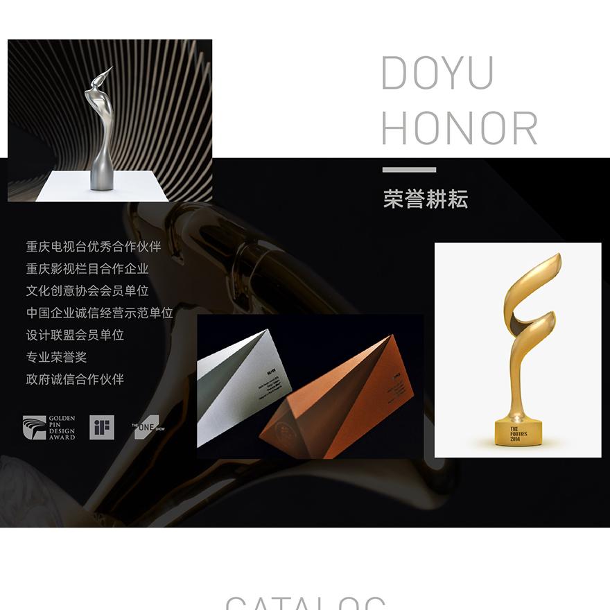 【三维动画】产品广告三维动画制作机械工业流程演示3D动画设计