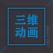威客服务:[103921] 【三维动画】产品广告三维动画制作机械工业流程演示3D动画设计