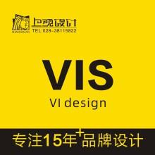 威客服务:[166031] •VI设计  餐饮/快消品/互联网/科技/房产/建材/装饰/酒店/休闲会所