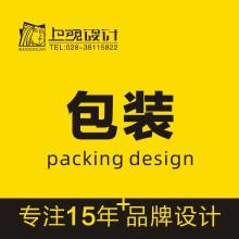威客服务:[166032] •包装设计  礼盒设计/包装袋设计/瓶贴设计/手提袋设计