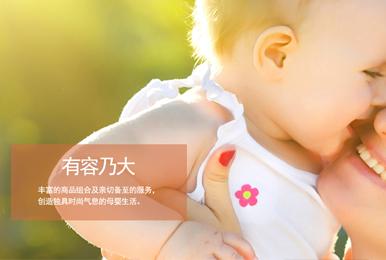 南京嬰之侶母嬰用品有限公司