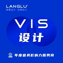 威客服务:[121793] VI设计VIS设计品牌视觉识别系统设计企业视觉识别系统设计品牌全套VI设计上海公司