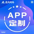 App开发 | app定制开发