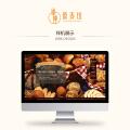 原麦坊网站