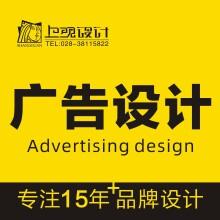 威客服务:[167936] • 广告设计 企业文化/社区文化墙/党建文化墙/美陈设计/户外导视牌