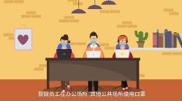 企业制作动画宣传片需要注意的4个要点
