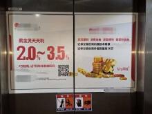 楼宇社区电梯海报广告设计安装投放,显示屏投影广告发布