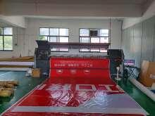 宁波户外广告制作舞台会场布置桁架搭建展示展览服务
