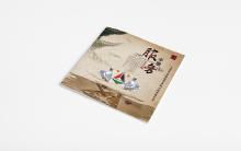 华福城市景观工程有限公司宣传册