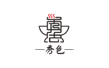 秀色火锅logo设计