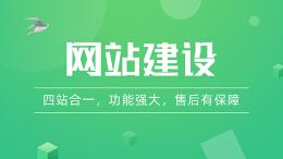 在北京做一个企业网站要多少钱?