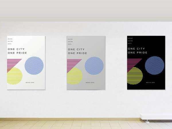创意海报如何设计才更符合要求