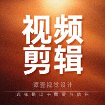 视频剪辑后期渲染片头片尾字幕特效