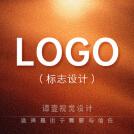 威客服务:[143282] 企业品牌商标logo设计VI企业识别海报画册设计商标定制