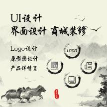 中达鸿运-设计/logo设计/商标设计/移动应用UI设计,设计总监亲自操刀