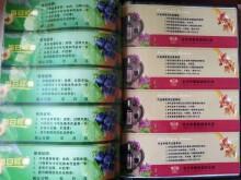 宁波产品摄影人物摄影产品样本目录册宣传册设计图文广告设计