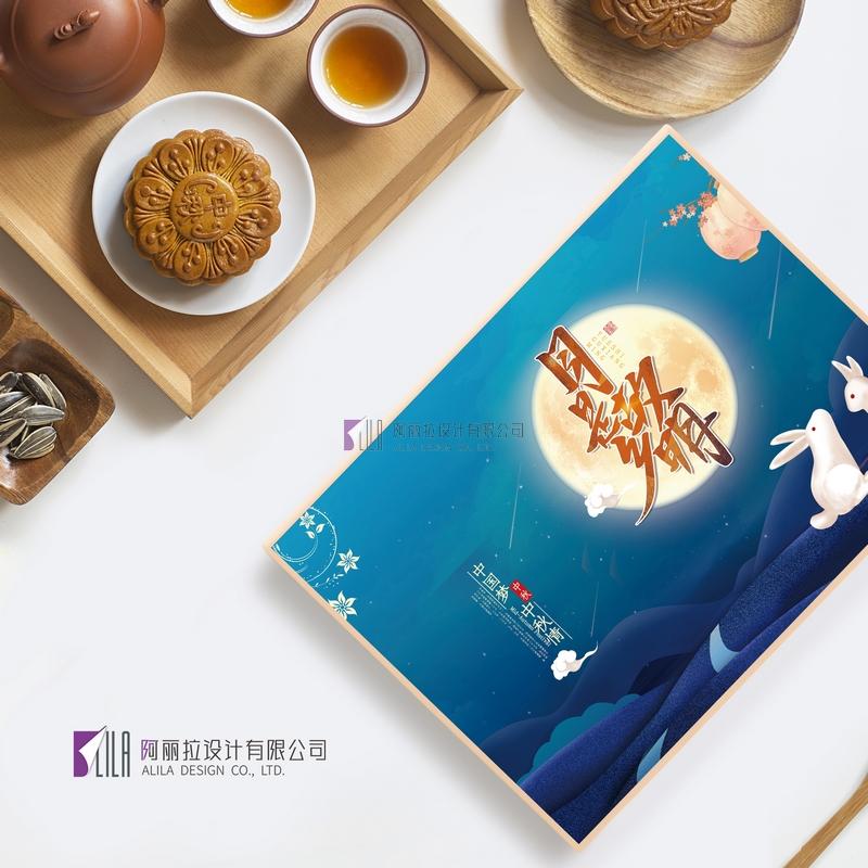 中秋月饼包装设计