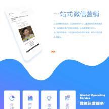 中达鸿运-微信运营/微信文章发布/公众号代运营/活动策划/文案编辑