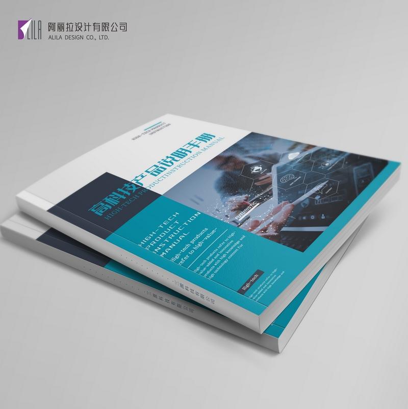 宣传画册/党建画册/企业画册/画册设计