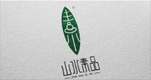 【山水素品】包装设计