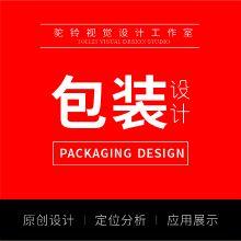 威客服务:[172828] 产品包装设计/食品包装设计/饮品包装设计/礼盒设计