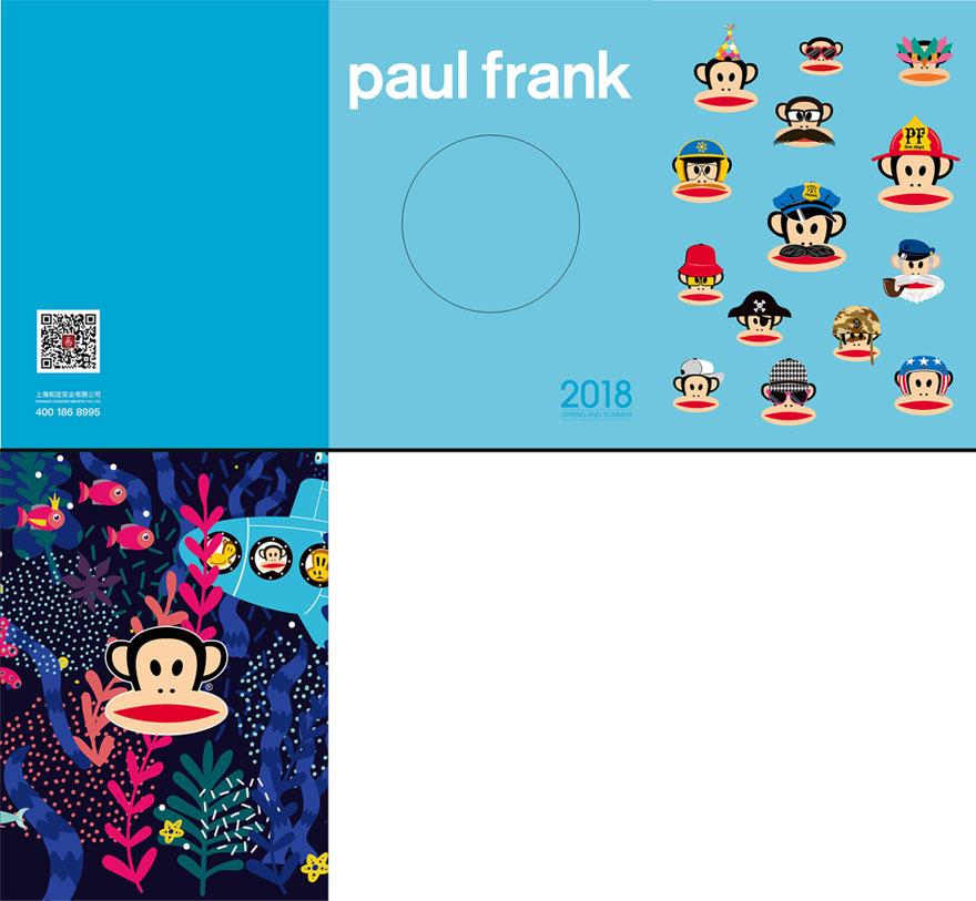 大嘴猴-产品画册及产品设计