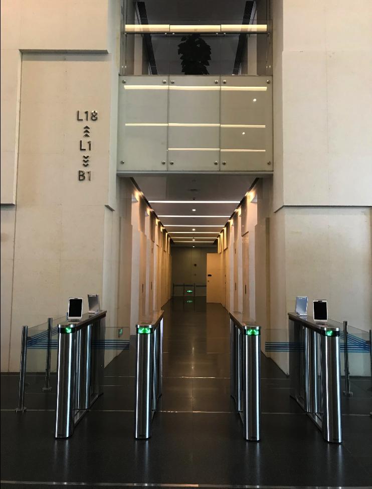 上海陆家嘴建设银行大厦迈向智能访客管理时代