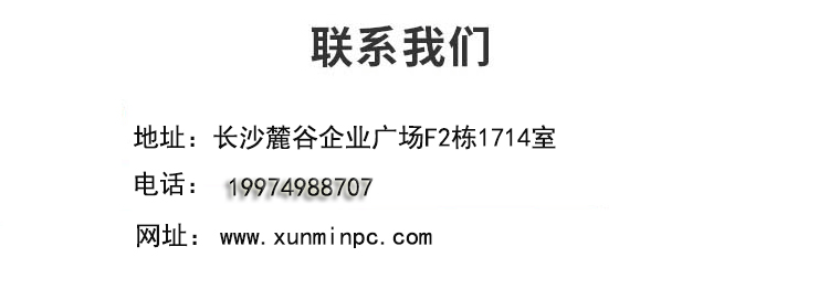 益阳沅江棋牌游戏开发公司