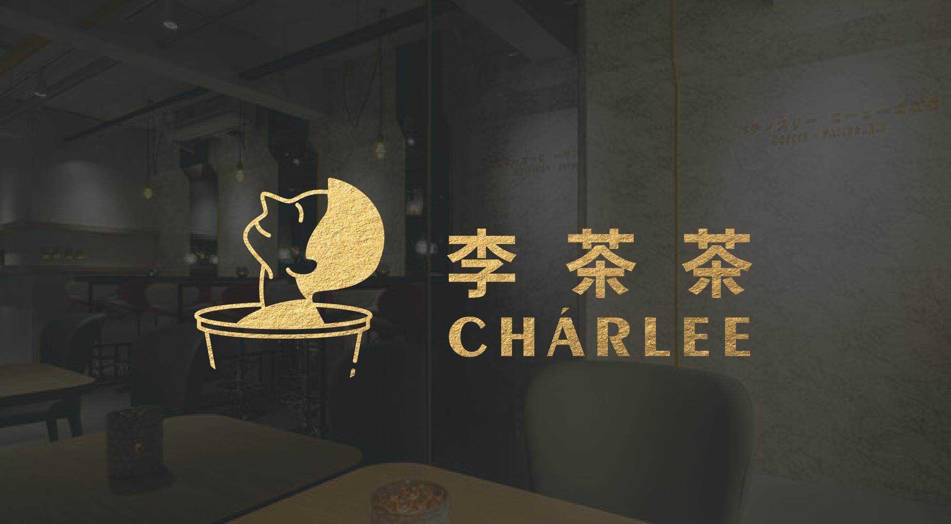 李茶茶 茶饮店LOGO设计